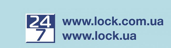 НОВА РЕКЛАМНА ПРОДУКЦІЯ ВЖЕ ДОСТУПНА ДО ЗАМОВЛЕННЯ НА LOCK.COM.UA